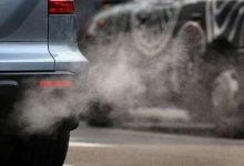 Photo of دراسة: تلوث الهواء يهدد رحم الحامل!