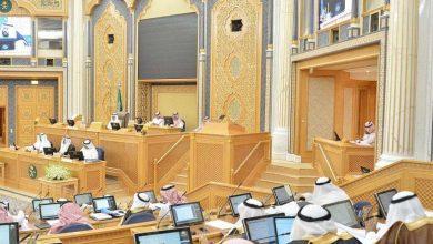 """Photo of """"الشورى"""" يسأل عما حصلته الإسكان من رسوم الأراضي البيضاء و""""الوزارة"""": 10 ملايين ريال"""