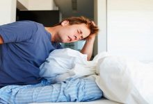 Photo of الإرهاق وآلام العضلات عند الاستيقاظ من النوم.. ما السبب؟