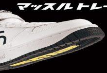 Photo of ابتكار أحذية رياضية لحرق الدهون