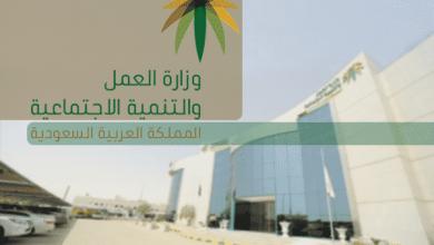 """Photo of """"متحدث العمل"""" يكشف تفاصيل طعن أحد منسوبي الوزارة بحي البطحاء في الرياض .. وهذه آخر تطورات حالته"""