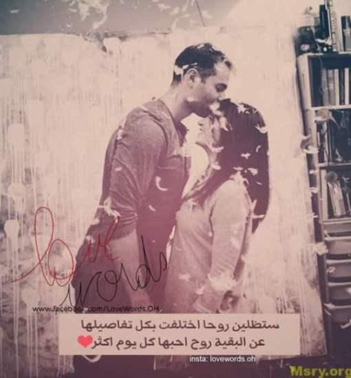 مشاهدة صور رومانسية صور رومانسيه 2017-romantic-images-092