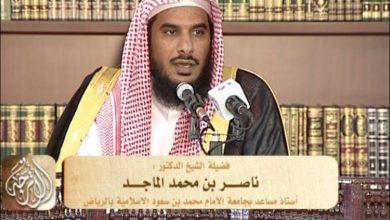 Photo of تفاصيل وفاة الداعية ناصر بن محمد الماجد