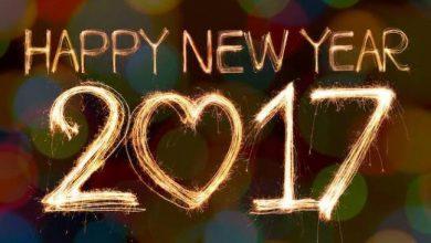 Photo of رسائل العام الجديد للحبيب ورسائل رأس السنة للزوج