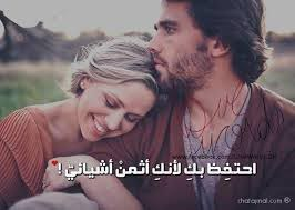 Photo of صور حب مكتوب عليها كلام حب
