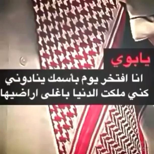 قصائد مدح عن الاب اشعار قصيرة عن الاب شعر جميل عن الاب شعر عن ابوي الغالي مجلة رجيم