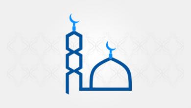 Photo of بطاقة التقويم المستمر مادة القران نظام مقررات 1440 هـ – 2019 م