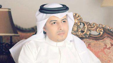 Photo of افا عليك – أحمد علوي