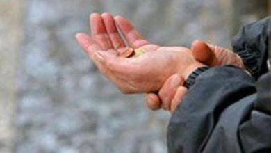 Photo of حديث عن المتسولين , هل التسول حرام , حكم التسول في المسجد