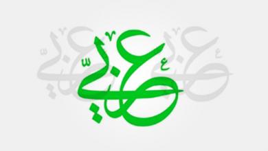 Photo of كلمات مكون اقرأ لمنهج لغتي الاول الابتدائي الفصل الاول 1440 هـ – 2019 م