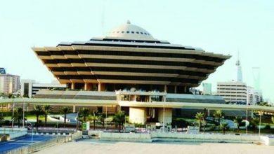 Photo of تنفيذ حكم القتل حداً بمواطنين لقتلهما ثالث في المدينة المنورة