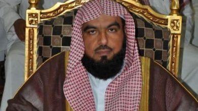 Photo of وفاة رئيس المحكمة العامة بمكة سليمان الثنيان