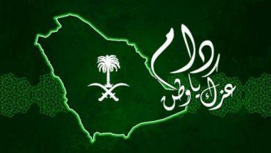 Photo of عبارات عن دفاع عن السعودية , رد على اعداء الوطن , رسائل كلمات حب و فخر في سعودية