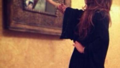 Photo of عقوبة من تتصور في الزواجات وترسل صورتها
