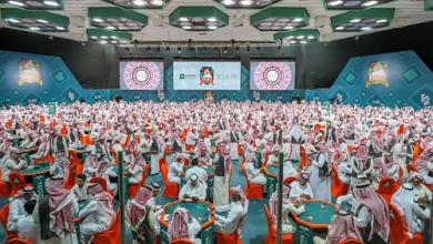 Photo of صور إنطلاق بطولة البلوت الثانية في المملكة