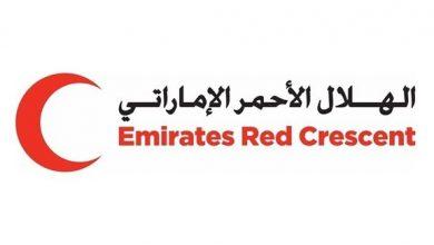 Photo of الهلال الأحمر الإماراتي يوزع طروداً غذائية على الأسر المحتاجة في حضرموت