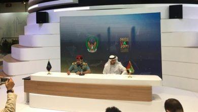 """Photo of """"الداخلية الإماراتية"""" تطلق استراتيجية المستقبل وخارطة الطريق المحدثة"""