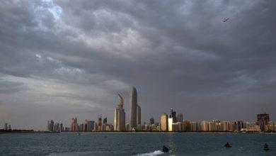 Photo of الأرصاد الإماراتية: أجواء صحوة إلى غائمة جزئياً الأحد