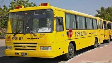 Photo of مواصلات الإمارات: 0% حوادث النقل المدرسي البليغة في النصف الأول من 2018