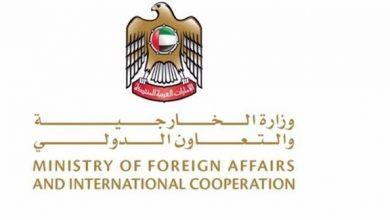 Photo of سفارة الإمارات في الأردن تدعو المواطنين إلى الحيطة والحذر
