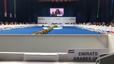 Photo of الإمارات تشارك في الاجتماع الافتتاحي الدائم للقمة الـ 17 للدول الفرانكوفونية