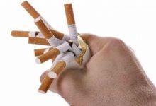 Photo of طريقة جديدة للتخلص من التدخين.. تعرف عليها