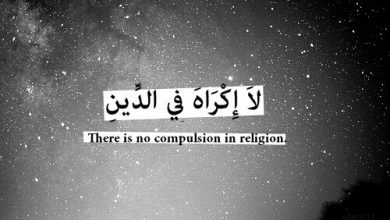 Photo of أجمل صور دينية مكتوب عليها آيات قرآنية معبرة , صور دينية