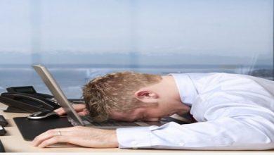 Photo of أسباب الخمول والتعب الدائم.. تعرّف عليها