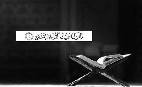 تنزيل صور مكتوب عليها آيات من القرآن