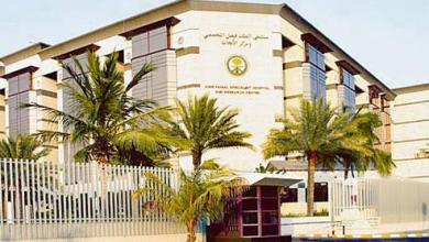 Photo of 8 وظائف شاغرة في مستشفى الملك فيصل التخصصي