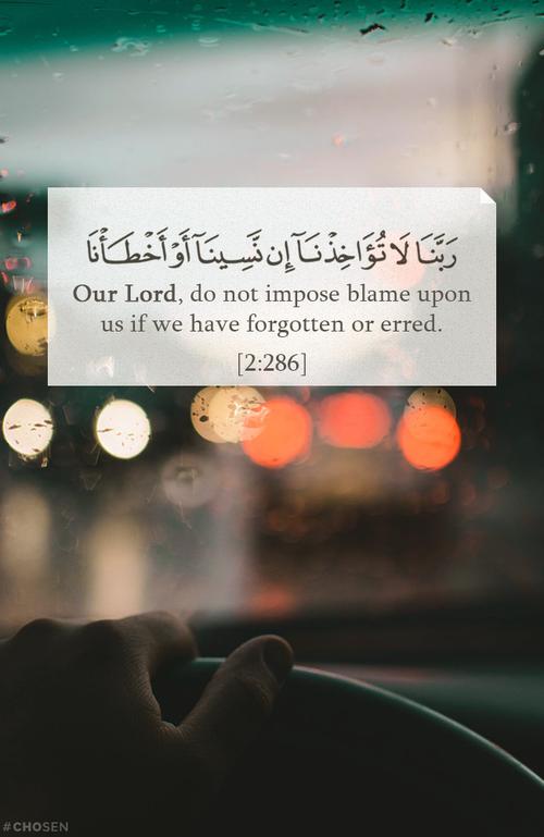 صور اسلامية مكتوب عليها آيات من القرآن جميلة