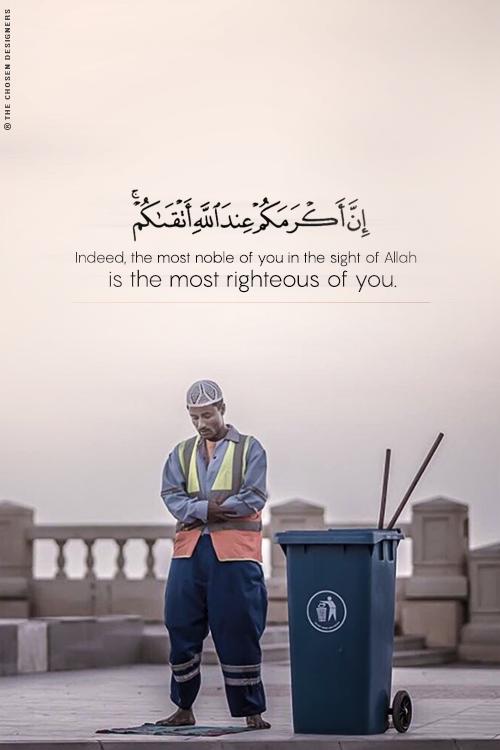 صور اسلامية مكتوب عليها آيات من القرآن للأنستجرام