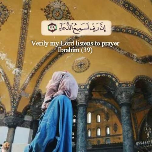 صور اسلامية مكتوب عليها آيات من القرآن للأنستقرام