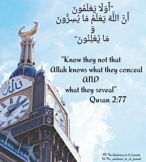 صور اسلامية مكتوب عليها آيات من القرآن مكتوب عليها