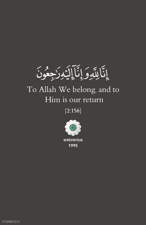صور اسلامية مكتوب عليها آيات من القرآن مكتوب فيها