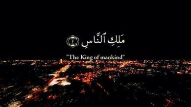 Photo of اجمل الصور الاسلامية والدينية , صور اسلامية عليها آيات من القرآن الكريم