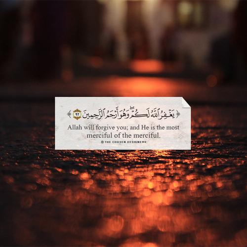 صور معبرة اسلامية مكتوب عليها قرآن كريم