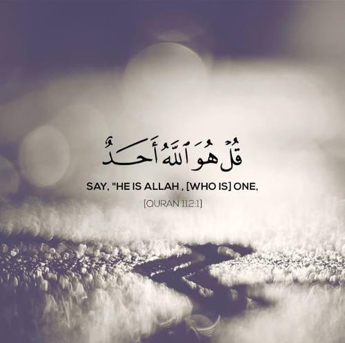 صور معبرة اسلامية مكتوب فيها قرآن كريم