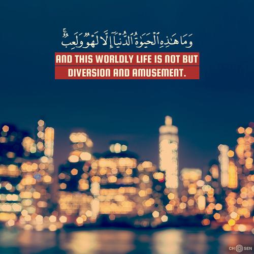 صور مكتوب عليها آيات من القرآن جديدة