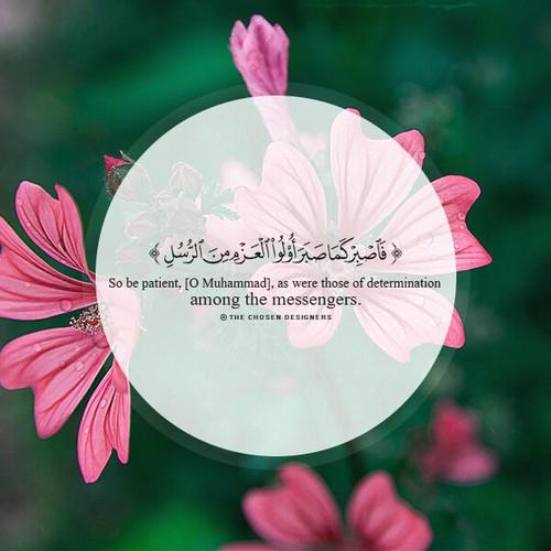 صور مكتوب عليها آيات من القرآن حلوة