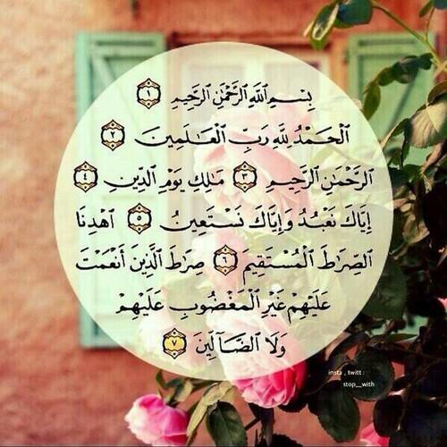 صور مكتوب عليها آيات من القرآن حلوه