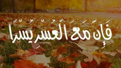 Photo of اجمل الصور الاسلامية المعبرة , خلفيات اسلامية رائعة