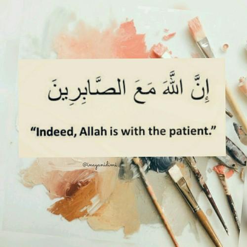 صور مكتوب عليها آيات من القرآن منوعة