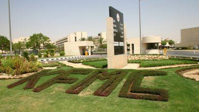 Photo of وظائف شاغرة لحملة الدكتوراه في مدينة الملك فهد الطبية