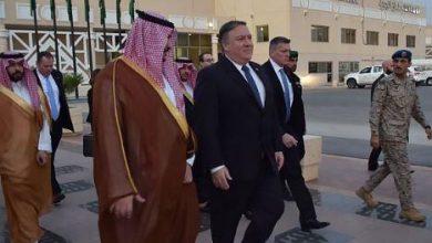 Photo of وزير الخارجية الأمريكي يغادر المملكة