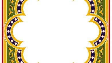 Photo of عرض بوربوينت درس الافاريز الزخرفية الصف الاول متوسط الفصل الاول 1440 هـ – 2019 م
