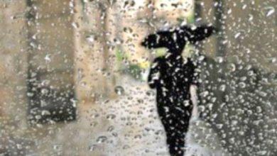 Photo of تفسير حلم رؤية المطر في المنام