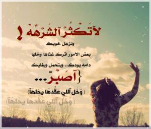 قصائد مدح اشعار مدح عبارات مدح قصائد مدح قوية ابيات مدح مجلة رجيم