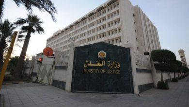 "Photo of ""العدل"": 21 يوماً مدة التسوية الودية للقضايا العمالية قبل وصولها القضاء"