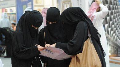 Photo of ارتفاع عدد المشتغلات السعوديات في منشآت نشاط التجارة الداخلية بنسبة 2%